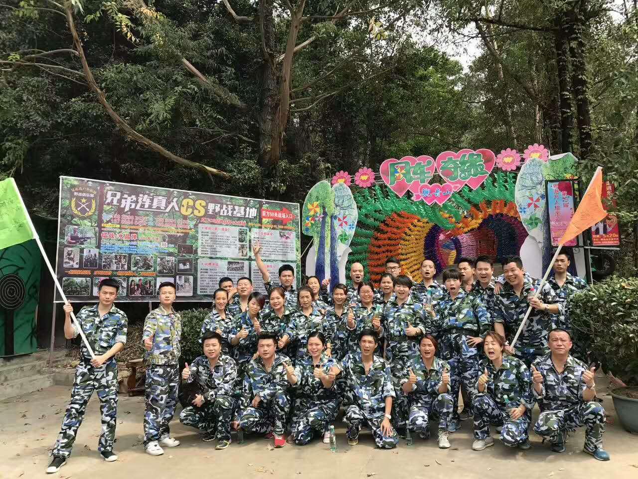 中国平安保险拓展