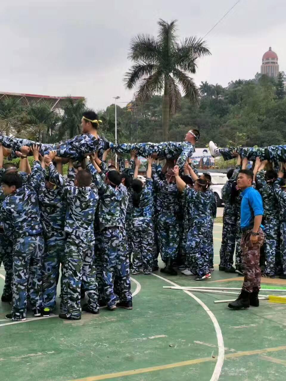 中安保团队拓展